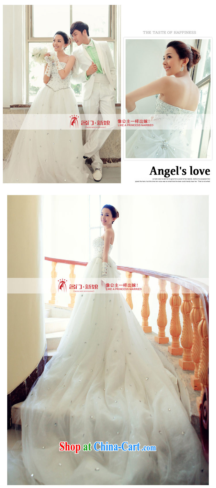 The bride's new Korean sweet Princess Deluxe grew up tails wedding 740 tail L pictures, price, brand platters! Elections are good character, the national distribution, so why buy now enjoy more preferential! Health