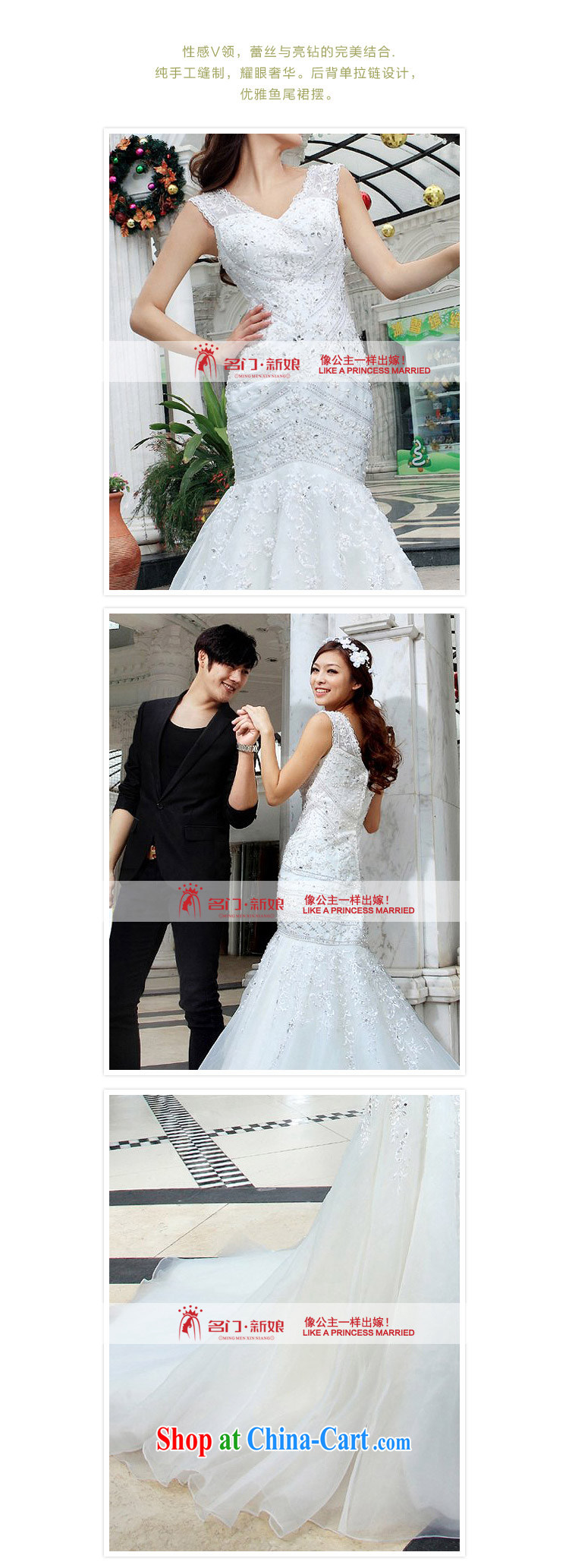 The wedding dresses sweet elegant Princess tail wedding new 2015 crowsfoot double-shoulder wedding A M 990 pictures, price, brand platters! Elections are good character, the national distribution, so why buy now enjoy more preferential! Health