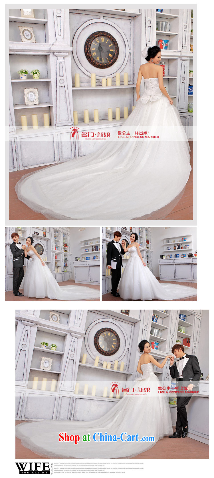 The bride's wedding dresses shaggy Princess wedding tail erase chest wedding sweet wedding 845 with S pictures, price, brand platters! Elections are good character, the national distribution, so why buy now enjoy more preferential! Health
