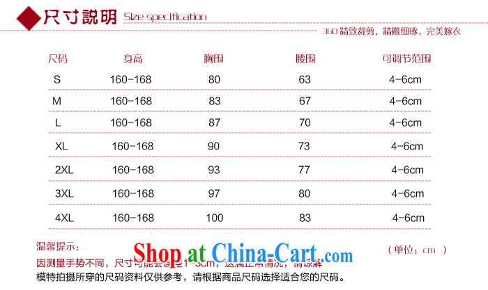 A good service is 2015 new bride Korean stylish wedding dress wiped off chest parquet drilling cultivation with straps wedding white 4XL pictures, price, brand platters! Elections are good character, the national distribution, so why buy now enjoy more preferential! Health