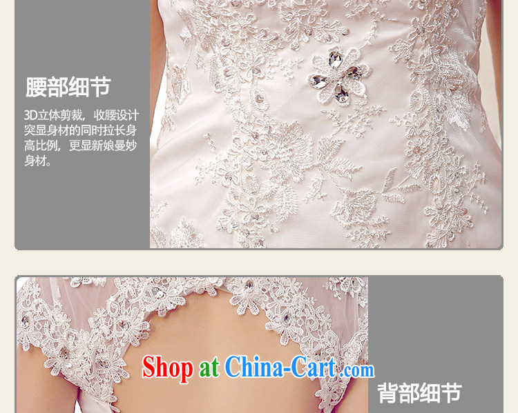 Ferrara Korean-style wedding dresses-tail wedding dress wedding winter bridal crowsfoot wedding women 2015 wedding new strap wedding tail XL (2 feet 2) pictures, price, brand platters! Elections are good character, the national distribution, so why buy now enjoy more preferential! Health