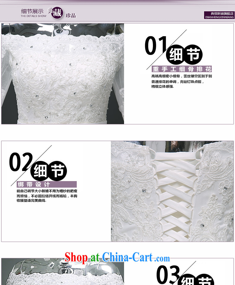 Code Hang Seng bridal 2014 tail wedding Korean version of the new graphics thin stylish tie-marriage wedding pregnant women wedding brides field shoulder wedding can be done wedding white XXXL pictures, price, brand platters! Elections are good character, the national distribution, so why buy now enjoy more preferential! Health