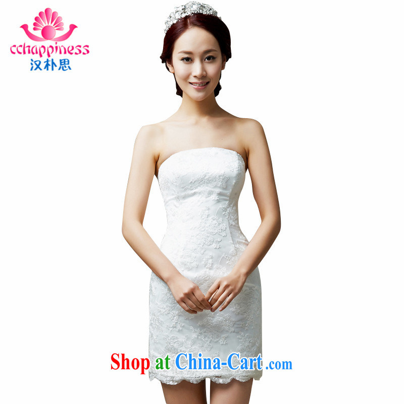 Han Park (cchappiness) 2015 new erase chest lace can be off the skirt before performing service bridal wedding dresses white XXL (7 days shipping)