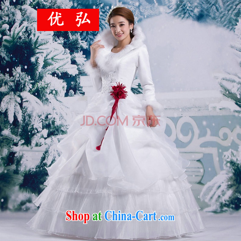 Optimize Hung-winter wedding Korean winter long-sleeved wool collar thick winter, cotton wedding YSB 1133 white XXL