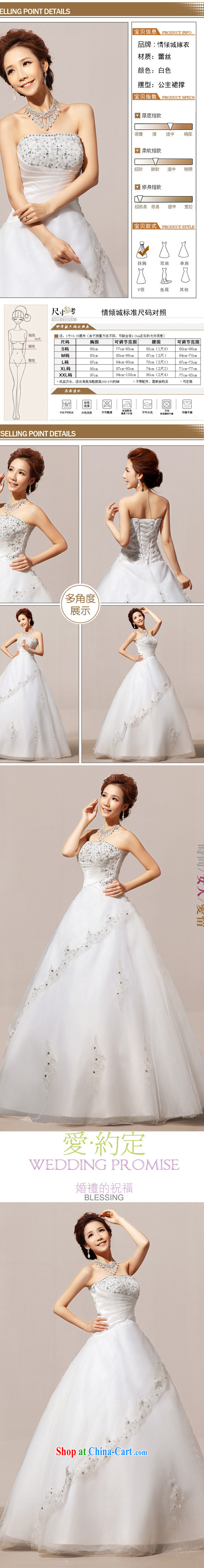 2015 new wedding tail winter wedding wedding erase chest wedding dresses skirts HS 80 white XL pictures, price, brand platters! Elections are good character, the national distribution, so why buy now enjoy more preferential! Health