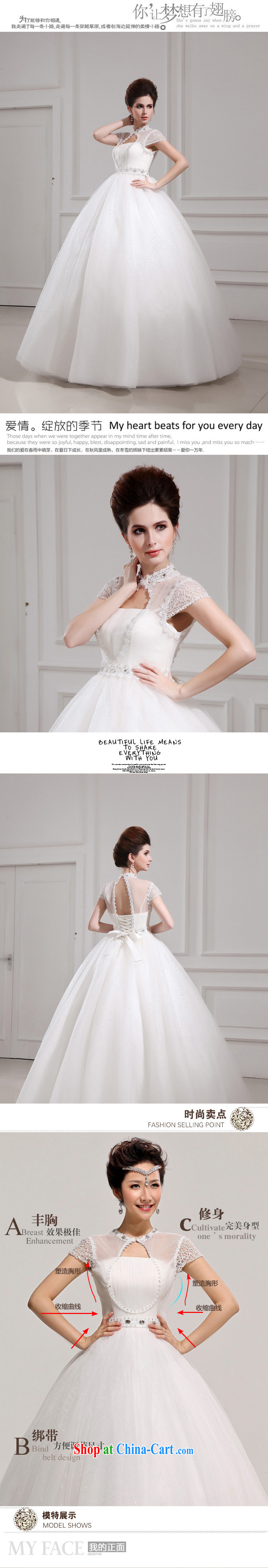2015 new spring and summer wedding dresses short sleeve mesh package shoulder shaggy with a shoulder wedding HS 312 white XXL pictures, price, brand platters! Elections are good character, the national distribution, so why buy now enjoy more preferential! Health