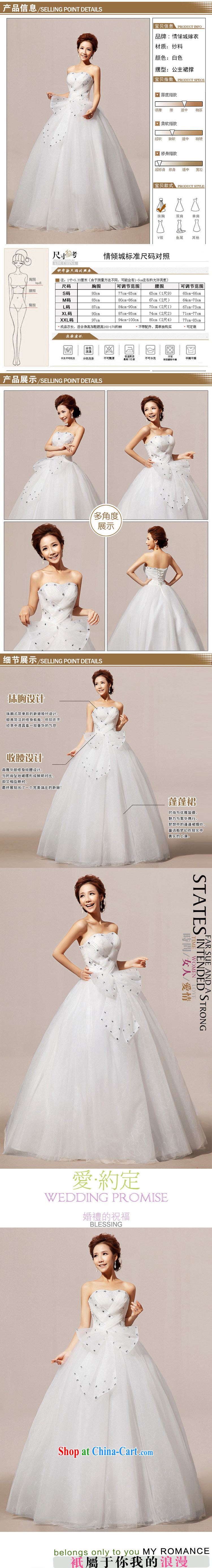 2015 new wedding dresses wedding dresses bare chest Korean wedding dresses sweet HS 239 white XL pictures, price, brand platters! Elections are good character, the national distribution, so why buy now enjoy more preferential! Health