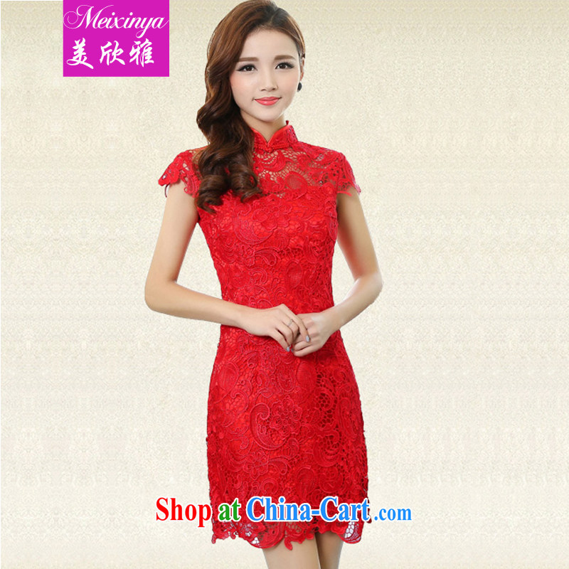 The US was 2015, new, red, for weddings wedding lace bridal down wine dress qipao 1502 red XL