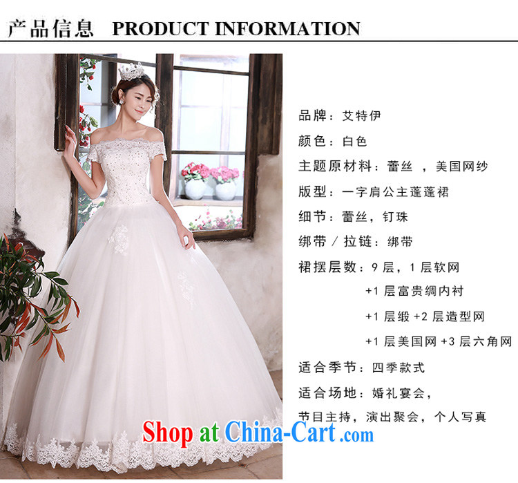 Honey, bride wedding dresses Korean style 2015 New Field shoulder collar with lace elegant antique large code beauty graphics thin wedding white XXL pictures, price, brand platters! Elections are good character, the national distribution, so why buy now enjoy more preferential! Health
