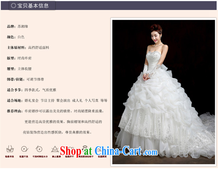 Su Wu edge 2015 new single shoulder flowers with Wedding Video thin white tail wedding dresses shaggy dress white tail XL pictures, price, brand platters! Elections are good character, the national distribution, so why buy now enjoy more preferential! Health