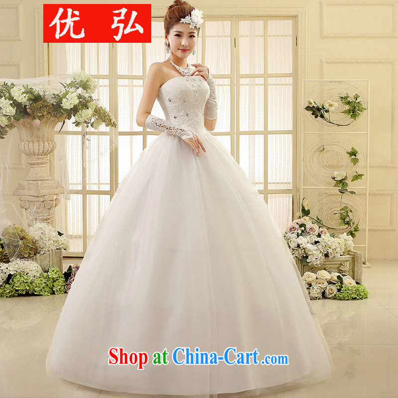 New Korean version Mary Magdalene Beauty Chest marriage larger bridal lace straps shadow floor for wedding XS 6003 white XXL