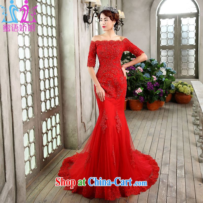 Honey, bride red crowsfoot wedding tail tied with Korean word for shoulder lace larger graphics skinny tail crowsfoot wedding red XXL