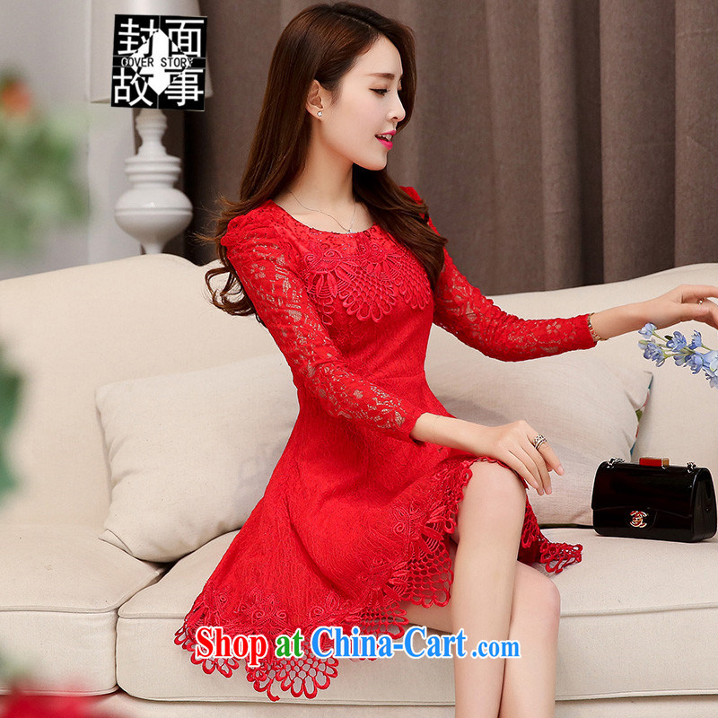 Cover Story 2015 new long-sleeved round-collar wedding bridal toast clothing beauty lace bridal dresses with dress red XXL