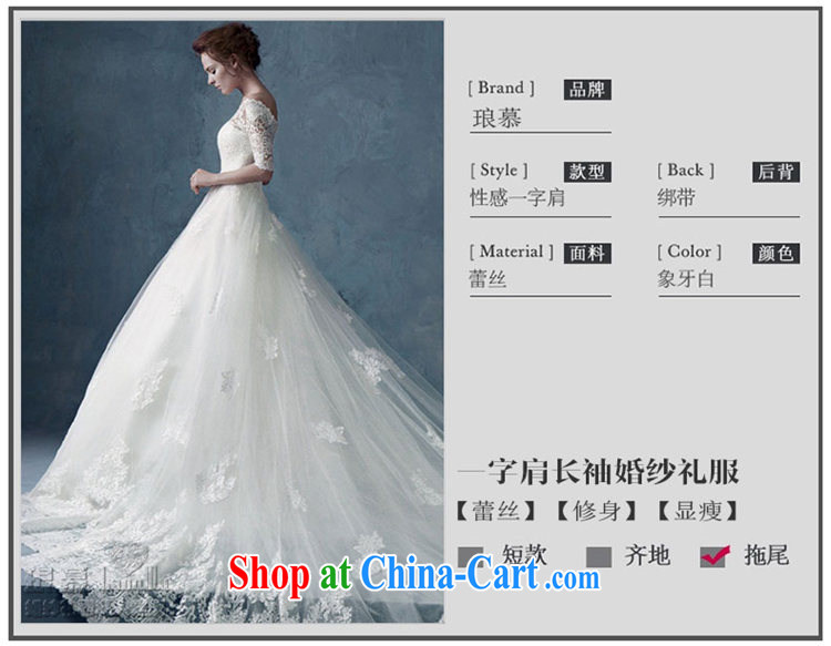 In Luang Prabang in 2015 OF NEW FIELD shoulder collar long-sleeved with wedding dresses long-tail lace beauty graphics thin the tail with M, pictures, price, brand platters! Elections are good character, the national distribution, so why buy now enjoy more preferential! Health