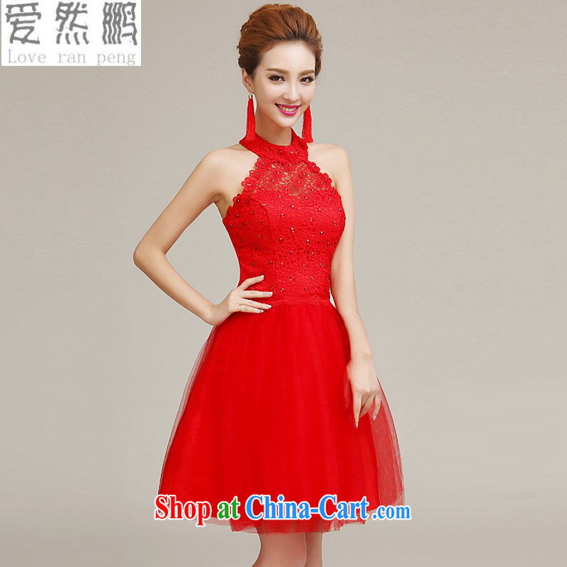 Love so Pang bridal toast serving spring fashion is also dress red long marriage yarn small dress bridesmaid evening dress evening dress short S pieced