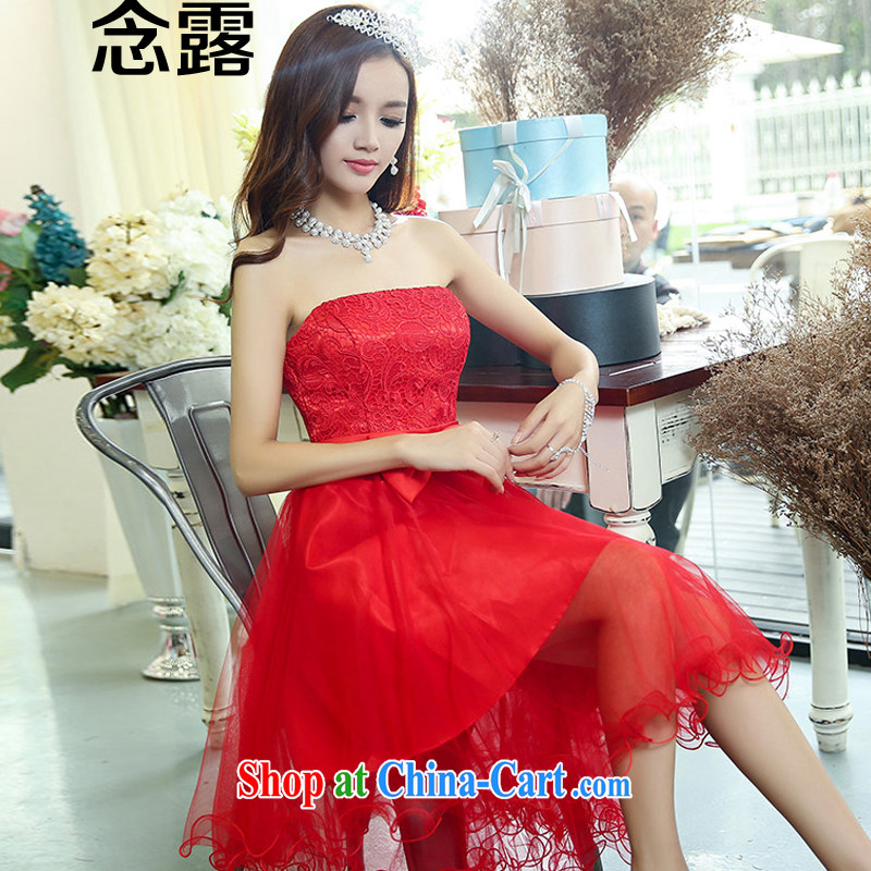 Read terrace spring 2015 new female Korean wiped chest-tail Princess dress bridal bridesmaid lace wedding small dress Spring Summer cultivating Yin Mei-yi skirt red L