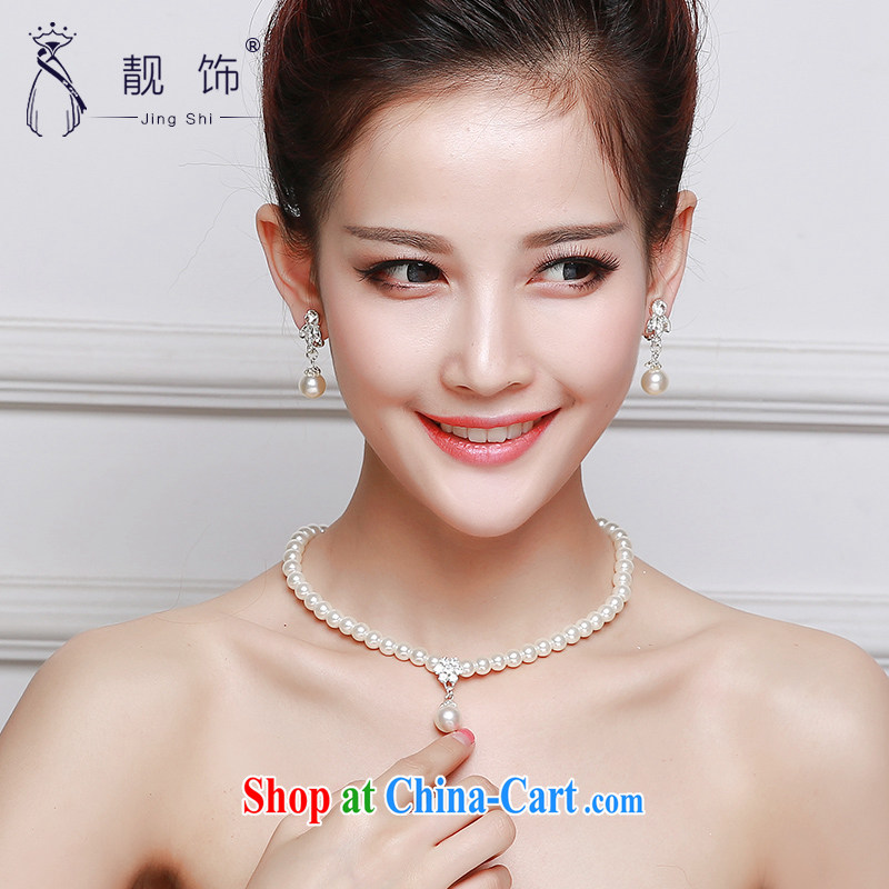 Beautiful ornaments 2015 new marriages pearl necklaces Ear Ornaments wedding dresses accessories necklaces earrings Kit the Pearl necklace 069, beautiful ornaments JinGSHi), online shopping