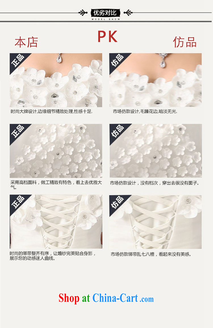Baby bridal new 2015 wedding dresses shoulders Korean Beauty tail bridal wedding Spring Summer white XXL pictures, price, brand platters! Elections are good character, the national distribution, so why buy now enjoy more preferential! Health
