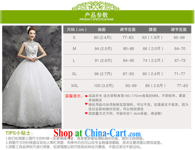 7 color 7 tone Korean version 2015 new field cultivation shoulder strap Korean bridal wedding dresses H 071 shoulders, M pictures, price, brand platters! Elections are good character, the national distribution, so why buy now enjoy more preferential! Health