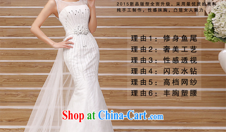Beautiful ornaments 2015 new small-tail wedding Korean chest bare lace-tail wedding white. Contact customer service pictures, price, brand platters! Elections are good character, the national distribution, so why buy now enjoy more preferential! Health