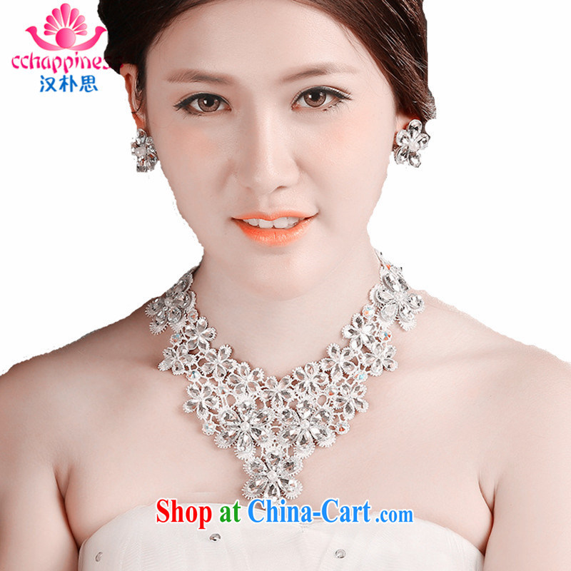 Han Park _cchappiness_ in Europe and exaggerated retro white lace the ornaments Crystal Diamond girl necklace and earrings gift set high-end Boutique Suite white are code