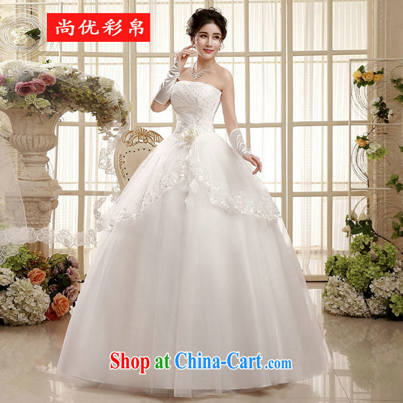 It is also optimized their swords into plowshares 2015 Korean pregnant women wedding in waist with tie the code graphics thin marriage wedding XS 5545 m White XXL