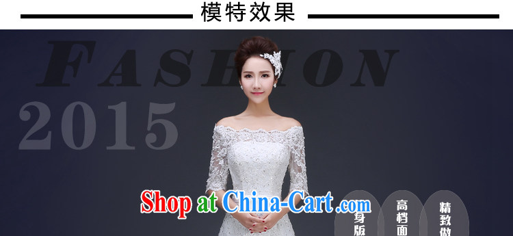 J. MIA 2015 spring and summer new wedding dresses simple and stylish a shoulder-tail marriages Korean version the code with white L pictures, price, brand platters! Elections are good character, the national distribution, so why buy now enjoy more preferential! Health