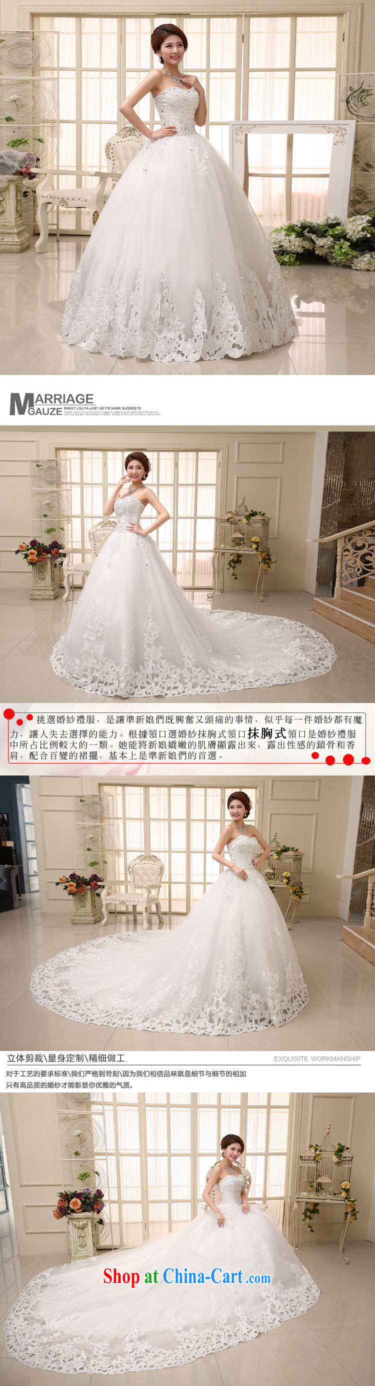 Optimize video 2015 new Korean long-tail erase chest lace tail wedding HS 001 XXL pictures, price, brand platters! Elections are good character, the national distribution, so why buy now enjoy more preferential! Health