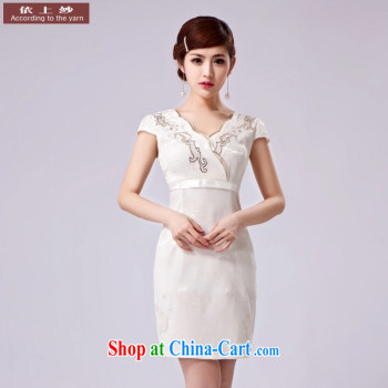 Yong-yan and new wedding dresses spring 2015 the Field shoulder high lace graphics thin cultivating long-tail diamond jewelry, crowsfoot wedding white tail XL pictures, price, brand platters! Elections are good character, the national distribution, so why buy now enjoy more preferential! Health