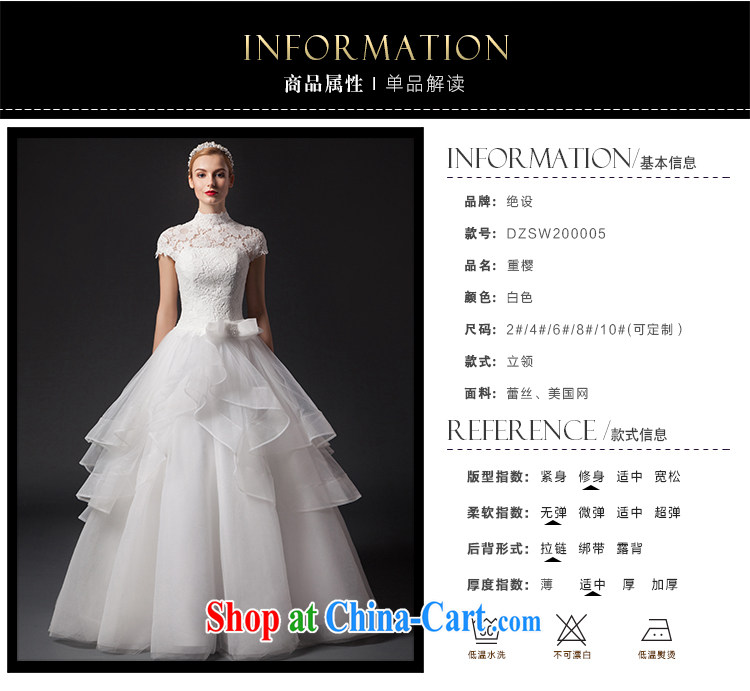 It is not the JUSERE high-end wedding dresses, Japan, and South ...