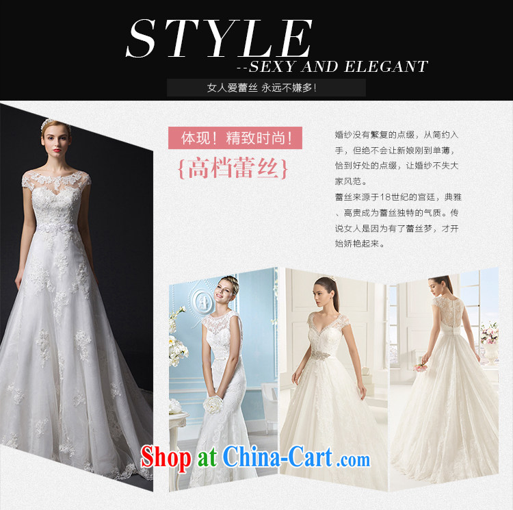 It Is Not The Jusere High End Wedding Dresses 2017 New Erase Chest Openwork Package