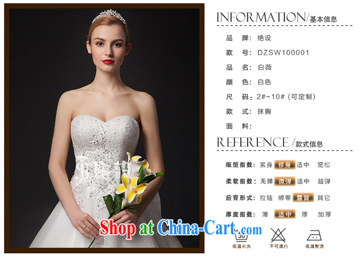It Is Not The Jusere High End Wedding Dresses Spring 2017 Erase Chest