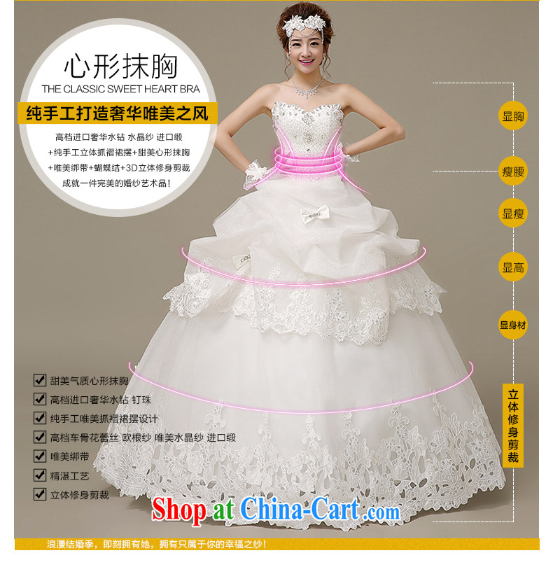 The United States, wedding dresses 2015 spring and summer water drilling wiped his chest bow-tie lace parquet tied with Korean version with Princess bride wedding H - 49 white XXL pictures, price, brand platters! Elections are good character, the national distribution, so why buy now enjoy more preferential! Health