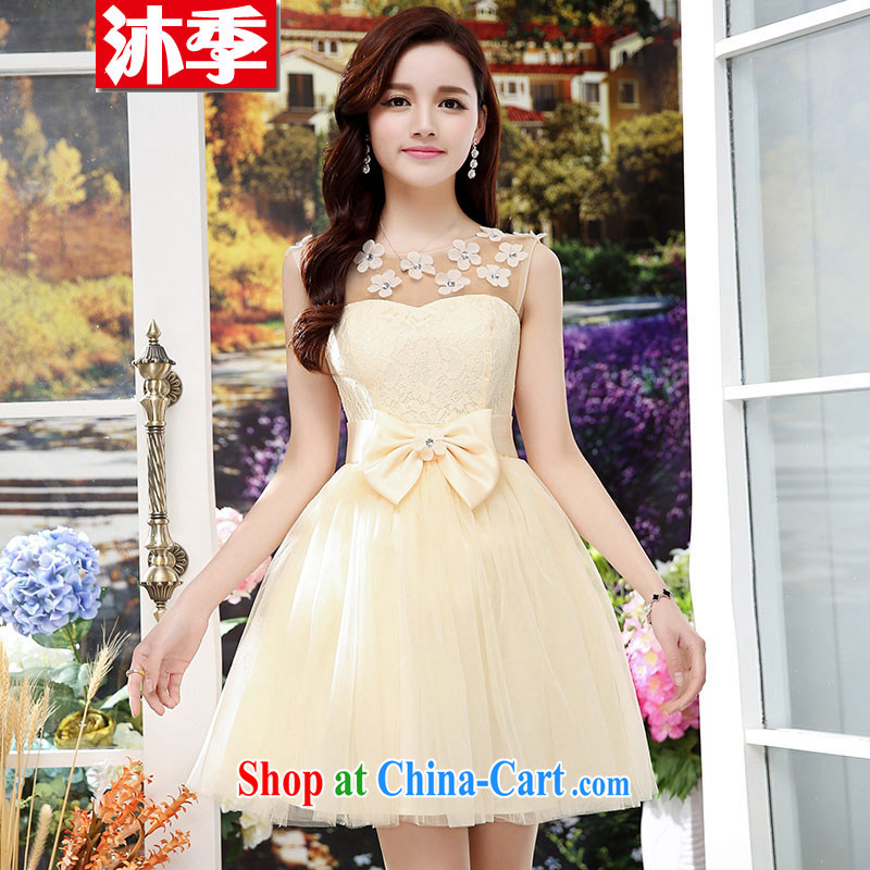 Mu season 2015 new female shaggy Web yarn skirts wedding bridal toast dress sister bridesmaid dress at annual meeting 1566 skirt apricot XL