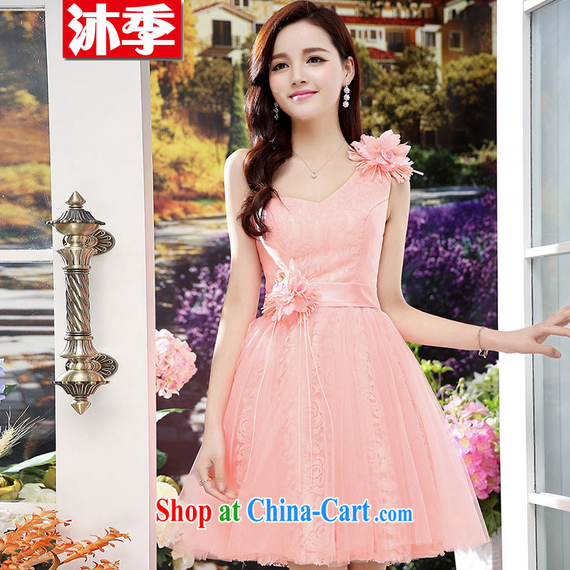 Mu season new female dress shaggy Web yarn skirts wedding bridal toast dress sister bridesmaid dress at annual meeting 1565 skirt pink XL
