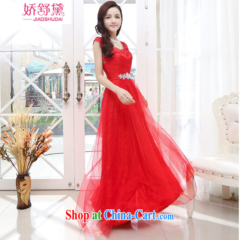 Air Shu Diane 2015 summer new female fashion the elegant beauty dress elegant long skirt red S