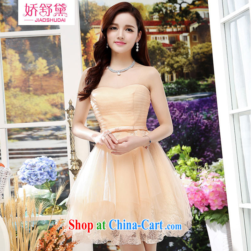 Air Shu Diane summer 2015 new to us and dresses dress lady, solid color lace high waist sleeveless dress apricot S
