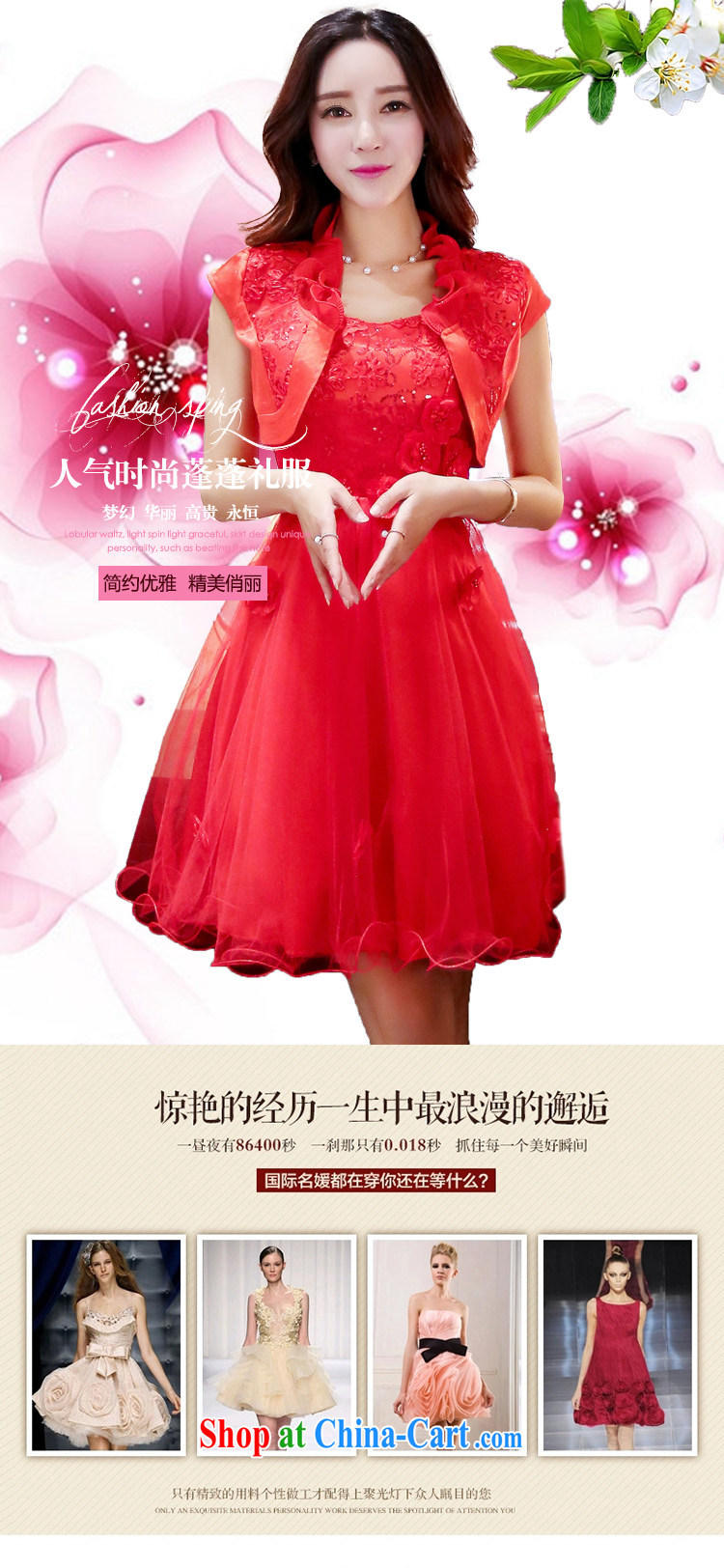 The Shannon Gore, 2015 new marriage bridal toast service bridal dresses cheongsam dress marriage red back door service red XXXL pictures, price, brand platters! Elections are good character, the national distribution, so why buy now enjoy more preferential! Health