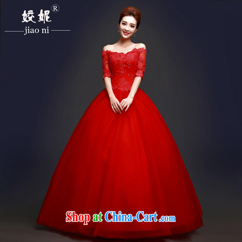 Kou Connie original Red wedding dresses new 2015 spring and summer-won a field in shoulder cuff with bridal lace lace manually the Pearl home beauty by drag and drop the minimalist with a tailored final 7 day