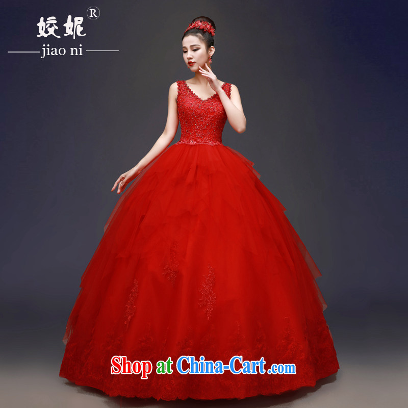 Kou Connie original red with wedding Korean-style double-shoulder red wedding 2015 new spring and summer V collar graphics thin minimalist with shaggy skirts hunsh red tailored final 7 day