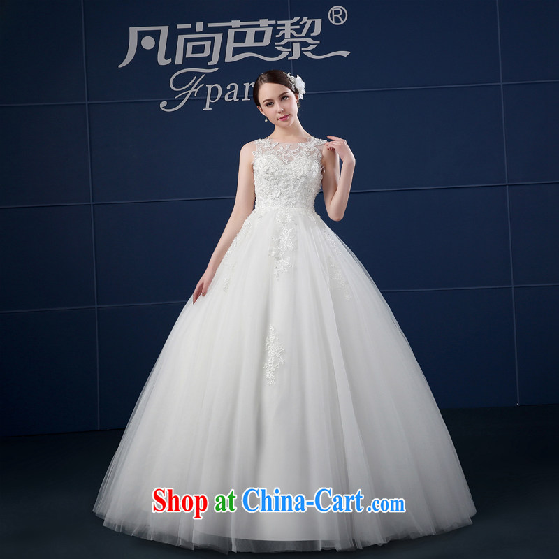 Where is Hip Hop Lai wedding dresses 2015 new spring and summer Korean version the code shoulders with a field shoulder wedding summer bridal white XXL