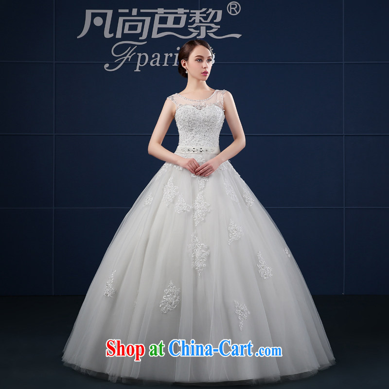 Where is Hip Hop Lai wedding dresses 2015 spring and summer, the Korean version of the greater code shoulders with a bride field shoulder wedding summer white XXL