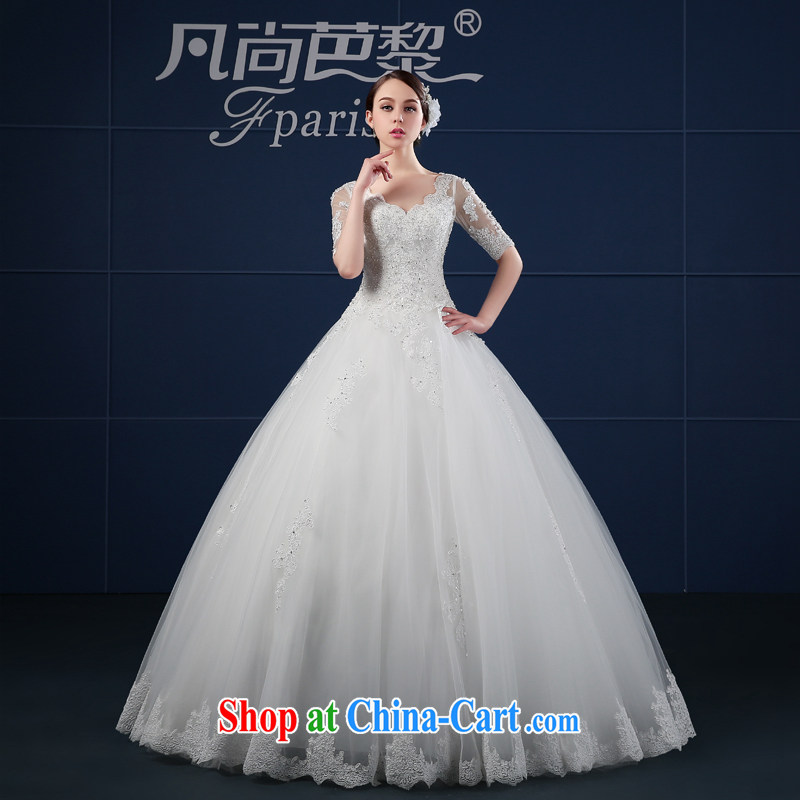 Where is Hip Hop Lai wedding dresses 2015 new spring and summer Korean version of the greater number, long-sleeved bridal wedding summer field shoulder white XXL