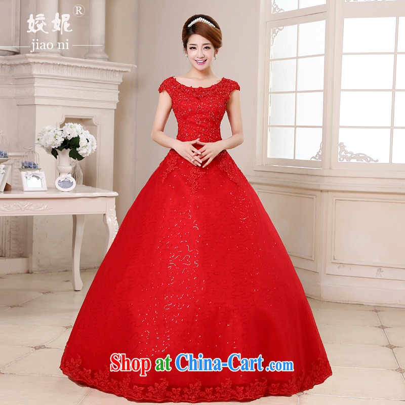 Kou Connie red wedding dresses shoulders 2015 spring and summer-won a field for bridal shaggy dress with graphics Thin women 0019 red tailored final 7 day