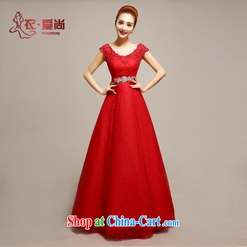 Yi is still love 2015 new spring bridal wedding dresses and stylish dual-shoulder red marriage with graphics thin lace wedding female Red to make the _30 do not return