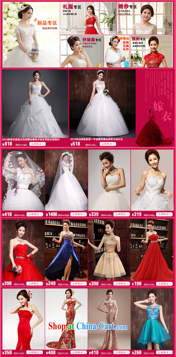 Her spirit 2015 new Korean Korean stars, and wiped his chest to marriages wedding dresses white S pictures, price, brand platters! Elections are good character, the national distribution, so why buy now enjoy more preferential! Health
