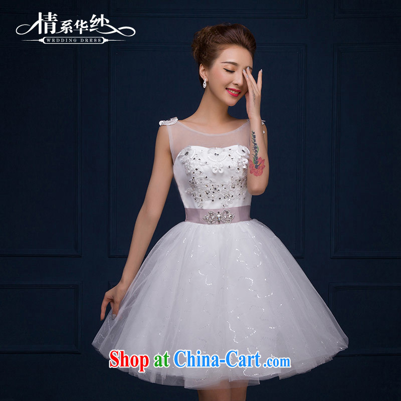 The china yarn 2015 new marriages wedding dresses dress short white field shoulder stylish evening dress Spring Summer girls white XXL