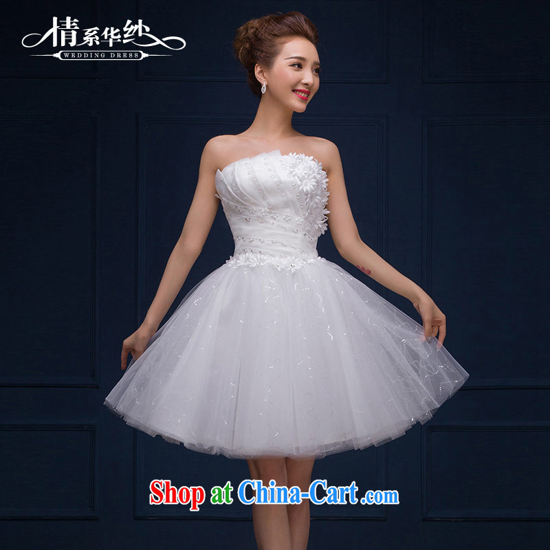 The china yarn wedding wiped his chest, 2015, Mary Magdalene flowers chest Korean sweet Princess shaggy dress strap graphics thin made the waist-dress white S