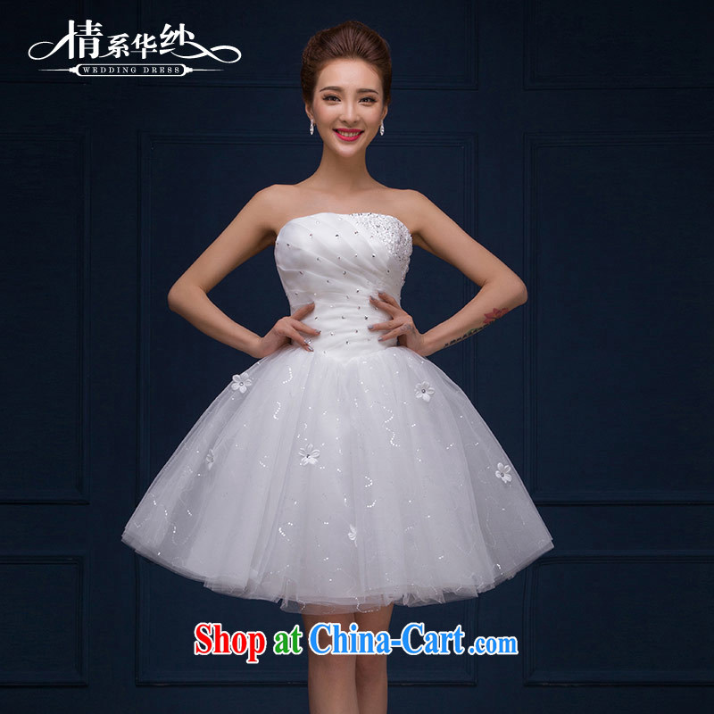 The china yarn 2015 new marriages wedding white bare chest dress short parquet drill dress Spring Summer girls white XXL