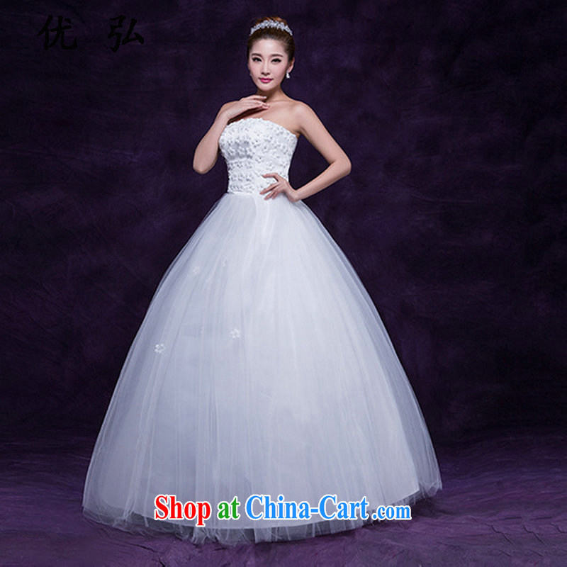 Optimize Hung-white yarn 2015 marriages wedding dresses with a waist sweet and simple wedding dresses white dresses DM 5105 white are code